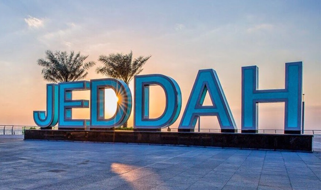 Jeddah Jooma! User Group